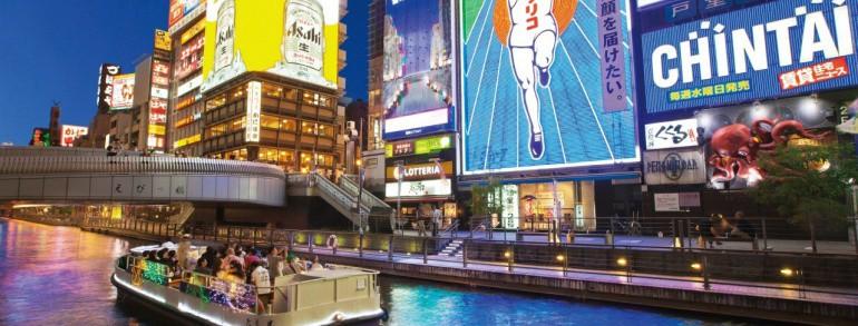 Tips Liburan Murah ke Jepang