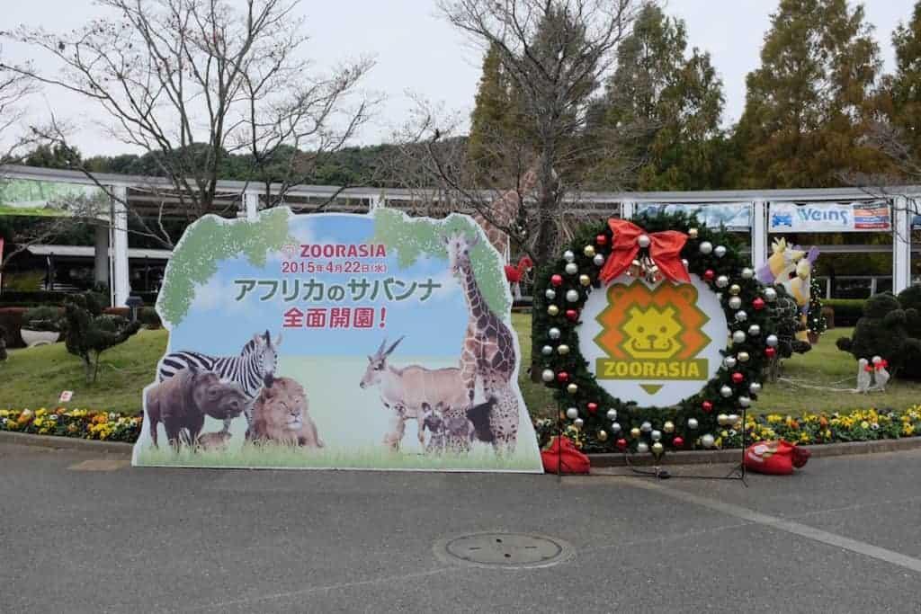 Zoorasia jepang japan biaya tour ke Jepang 2016 harga tour ke jepang 2016