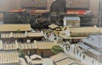 paket private tour ke jepang museum edo wonderland